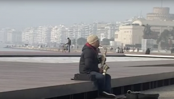 Busking In Thessaloniki...
